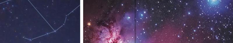 """Ubicación de  """"sigma Orionis"""""""
